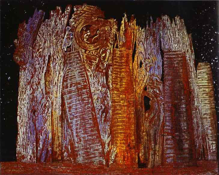 Макс Эрнст (Max Ernst). Ночной вид ворот Сен-Дени (Vision Induced by the Nocturnal Aspect of the Porte St. Denis)